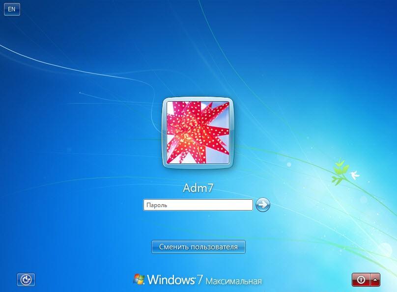 Взломщик паролей администратора windows xp скачать с загрузочного диска.